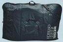 Ostrich OS-500 folding cushion materials with moving bicycle bag