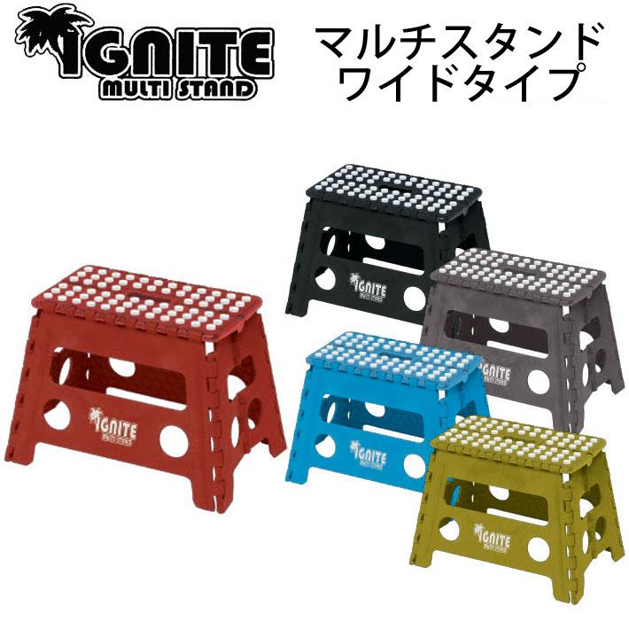 【特別価格】IGNITE(イグナイト)マルチサーフボードスタンド[ワイド]【折りたたみスタンド・サーフィン・ワックスアップ・ボードリペア・ワックスアップリペアーフィンアップ】【あす楽】