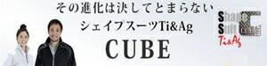 竹原慎二/30UPシェイプスーツ キューブ