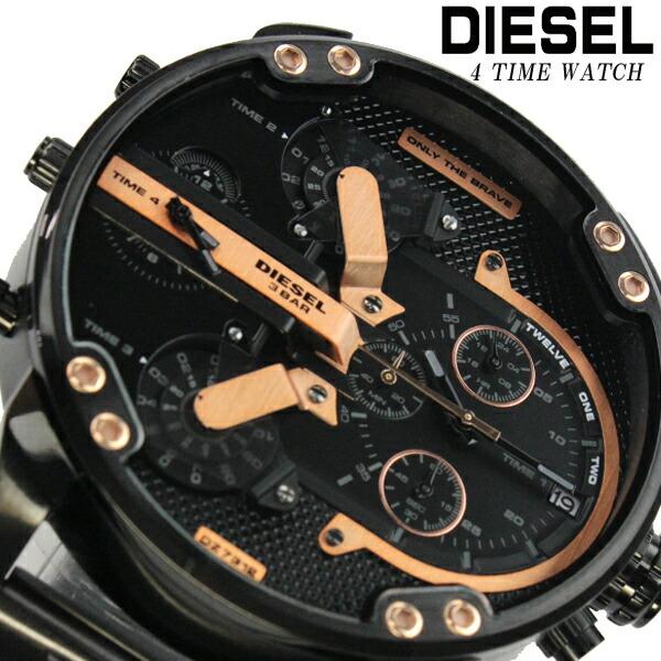 исследованиям наручные часы diesel brave металл ремень если