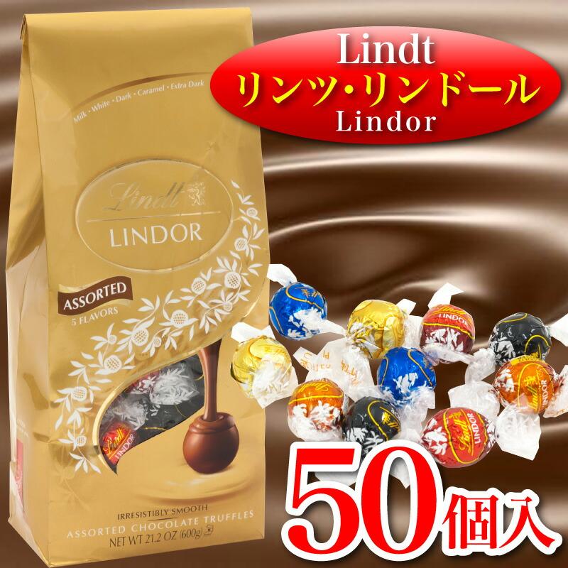 自転車の 自転車 スマホ 充電 ソーラー : Lindor Chocolate Truffles