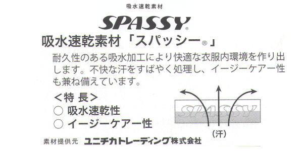 西川エアーsi-H/AIR SI-H/シングル【ベッドマットレス】エアープレミアムモデル ハードタイプ コンディショニングマットレス