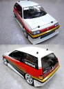 Square SBM-002 Honda Civic body (another name Wonder Civic)