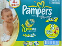 Pampers dry ケアテープ Club Pack Super Jumbo S 82-X2 (164 pictures)