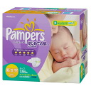 Best to the skin pampers the first newborn 136 photos ( 5 kg)