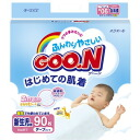90 pieces for グーングーン first underwear newborn babies