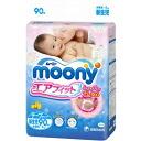 Mooney newborn 90-tape ( type )