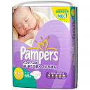 [Tape formula pampers diapers to the skin for the first time most newborn 68 piece ( 5 kg)