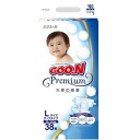 GOO... Best rates from daily use N (goon) premium Angel baby clothes size L 38-1 Pack