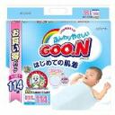 The great goon first underwear newborn 114 photos