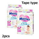64 pieces of paper diaper Kao Mary's rustle air - through - (tape type) medium size *2