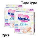 90 pieces of paper diaper Kao Mary's rustle air - through - (tape type) newborn babies *2