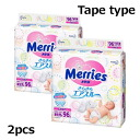 96 pieces of paper diaper Kao Mary's rustle air through (tape type) newborn babies *2