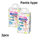 44 pieces of paper diaper Kao Mary's growth growth war - カ - (underwear type) large size *2