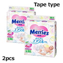 88 pieces of paper diaper Kao Mary's rustle air through (tape type) small size *2