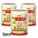 800 g of dry milk Meiji smile three cans