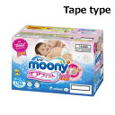 116 pieces of paper diaper Uni Charm Mooney (tape type) large size (9-14 kg)