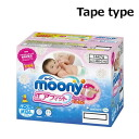136 pieces of paper diaper Uni Charm Mooney (tape type) medium size (6-11 kg)