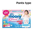 96+4 piece of child large size (9-14 kg) of the paper diaper Uni Charm Mooney man (underwear type) woman