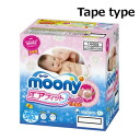 174+6 piece of paper diaper Uni Charm Mooney (tape type) small size (to 4-8 kg)