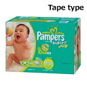 Paper diaper bun Perth (tape type) M64 *2