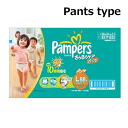 Paper diaper bun Perth (underwear type) L44 *2