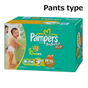 Paper diaper bun Perth (underwear type) M58 *2