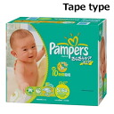 Paper diaper bun Perth (tape type) S82 *2