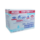 Water 99% know wipes 100 x 20 Pack (2000 pieces) 1 case delivered