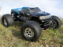 7750 HPI GT Gigante truck body paint (blue)
