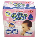 Japan cotton, soft or wipes