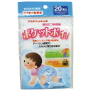 Paper diaper processing bag ポケットポイ! 20 Pieces ★ available