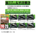 Doyusha Sha World War zero fighter type 21 / zero fighter type 22 / Shiden-kai Hayabusa type 2 /P-51D Mustang /P47D Thunderbolt