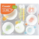 Combi baby label baby Dinnerware steps up set W