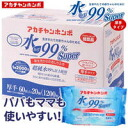 99 %Super wipes water thick type 60 x 20 Pack depend on the thickness is wipe even one piece of comfort.