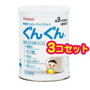 Steadily follow-up milk steadily 850 g 3 set + water 99 percent and ishiri blowing thick type 60 x 1 Pack