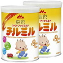 Follow-up milk Morinaga チルミル 850 g × 2 cans Pack