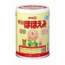 See shelf life expiration date one year over Meiji Hohoemi infant formula 800 g months 0 days ~