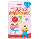 Meiji step easily kist size special price with 28 g of cubes *16 bag