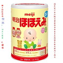 Eyes targeted for 800 g of dry milk Meiji smile six cans are it lower: From 0 months to nine months fs04gm 5000036
