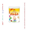 820 g of canned Morinaga follow-up milk till mil size gfs04gm 5000036