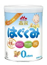 Morinaga dried cultivate large cans 810 g 3 cans fs04gm5000036