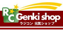 RC Genki net