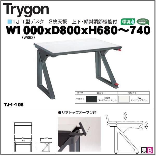 TJ-1-108