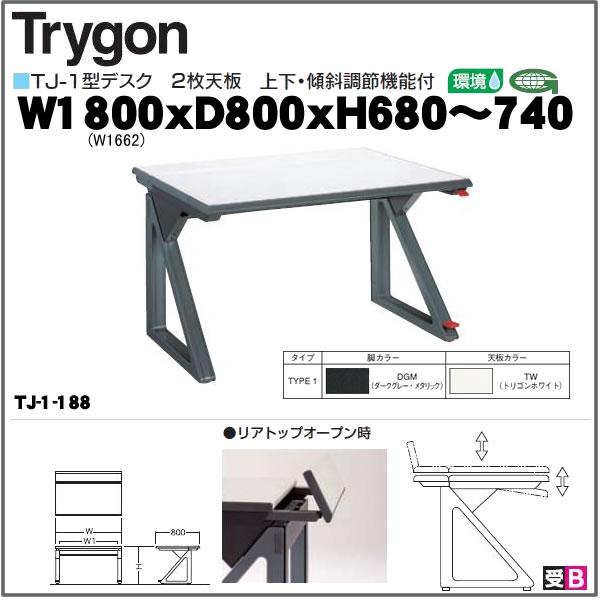 TJ-1-188