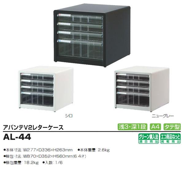 AL-44