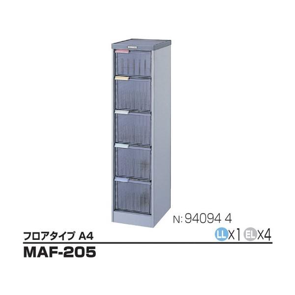 MAF-205