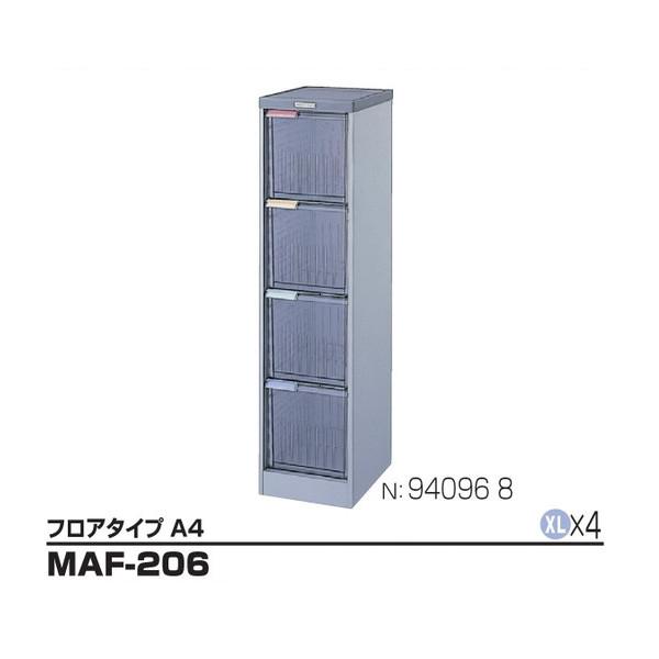 MAF-206