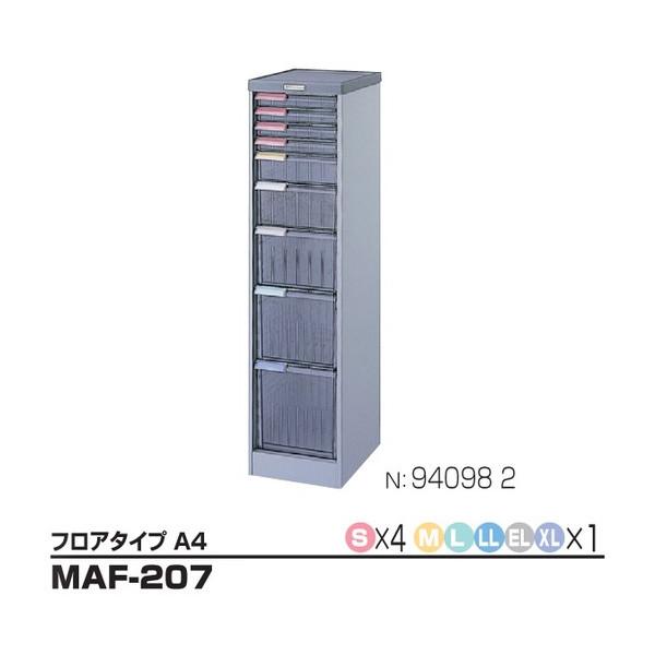 MAF-207