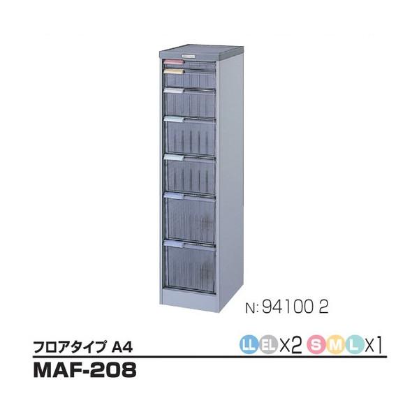 MAF-208